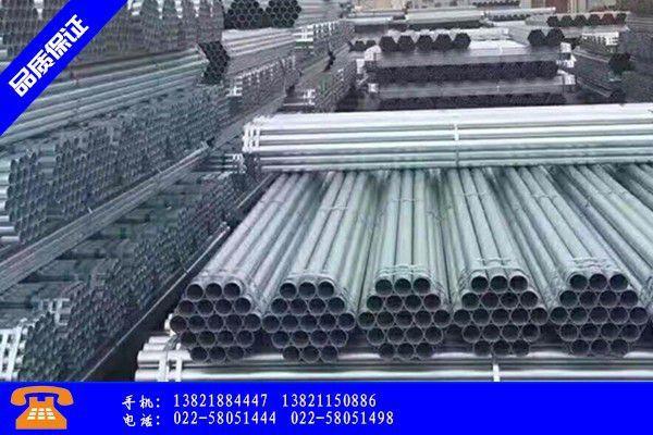 黄山2018年热镀锌钢管价格春季市场正在开启率有所起色