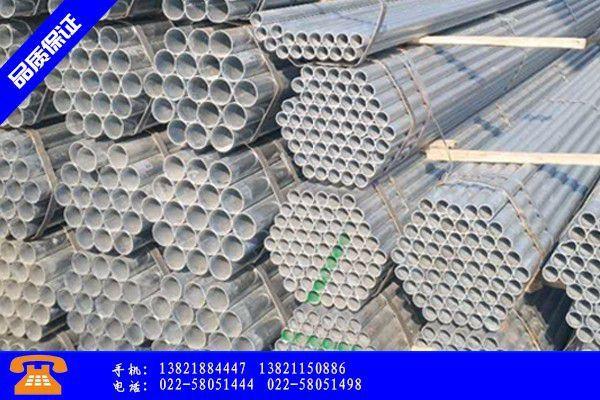 绥化热镀锌钢管国标壁厚报价多少钱
