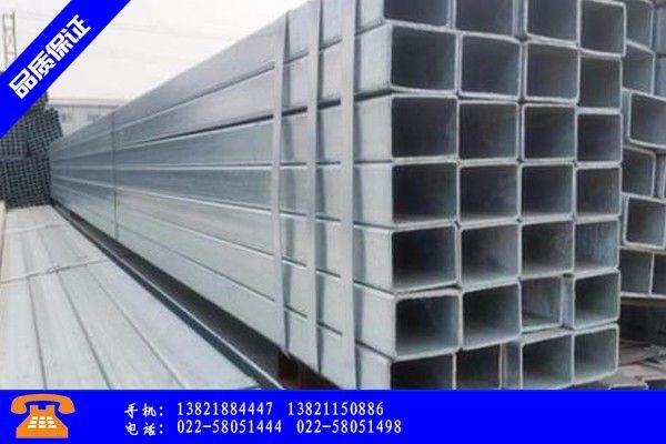 镀锌方管q235b