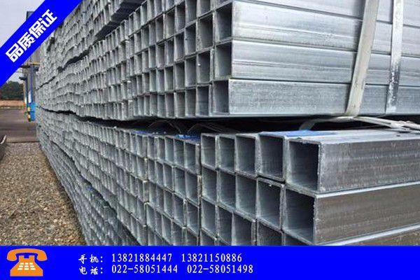 鍍鋅矩管多少錢一噸產品上漲