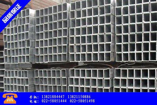忻州五寨县热镀锌方管哪家好产品问题的解决方案