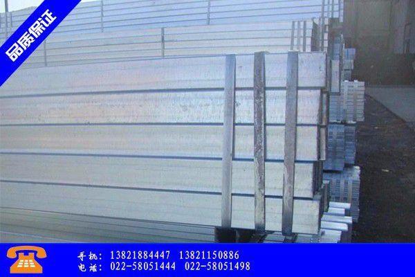 资阳安岳县镀锌矩形管下游用钢需求依旧不大释放空间有限