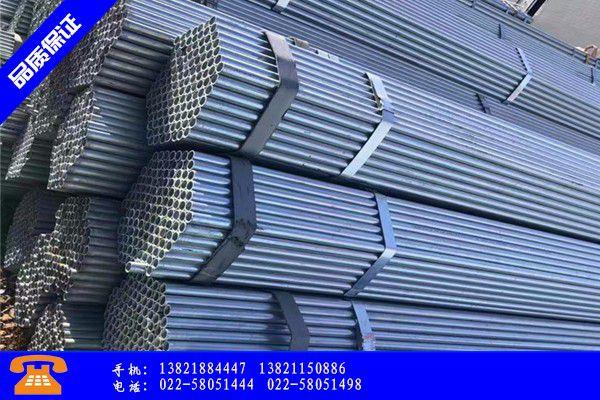 北京石景山区热镀锌管创新模式