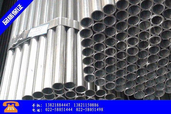 渭南合阳县25mm镀锌钢管如何提高的密封性能呢