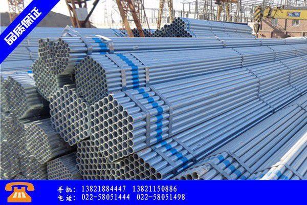 惠州惠东县镀锌钢管50从初的发展到现在有什么变化