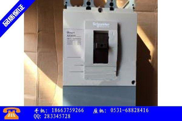 潍坊市施耐德断路器控制器下周价格预测跌幅