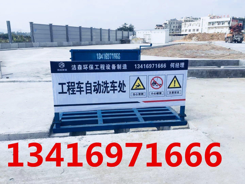 横县工地专业洗轮机价格看涨
