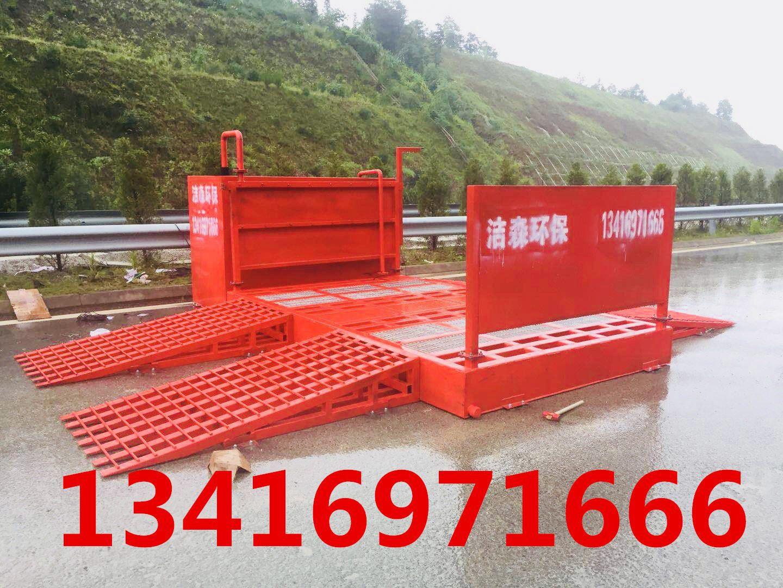 华亭工地洗轮机供应分析项目