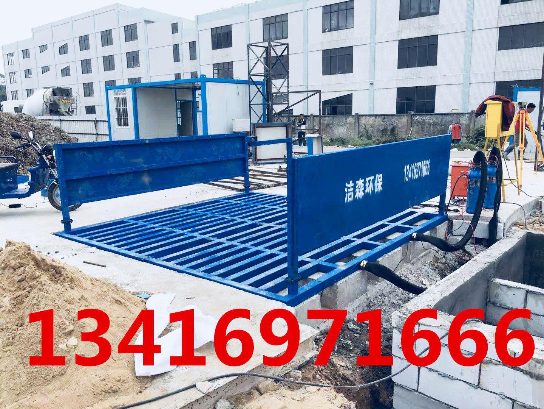 自贡工地车辆自动洗车台批发商