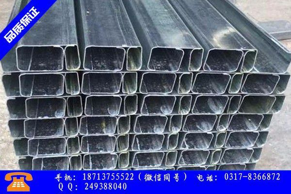 神木市u型钢产品价格大跌 市场继续走弱