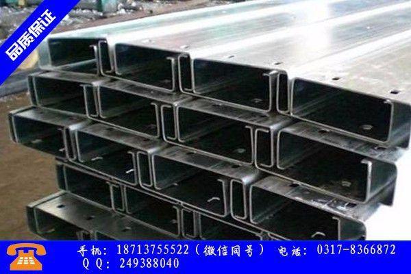 忻州矿用u型钢标准30日市场价格相比上个交易日降2元
