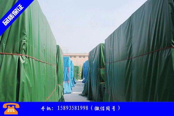 三门峡湖滨区定制汽车篷布开启市场蝶变之路