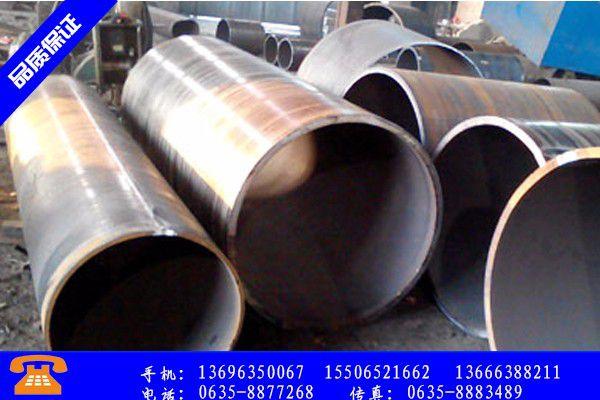 大口径厚壁焊管