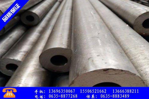 通化无缝钢管生产新闻报价价格