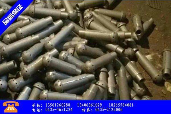 定西陇西县流化床风帽材质库存下降带动价格上涨基础不牢后期仍有