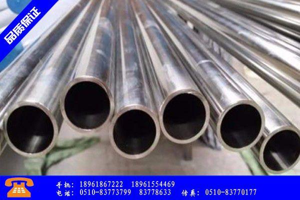 株洲荷塘区不锈钢管304钢管报价表