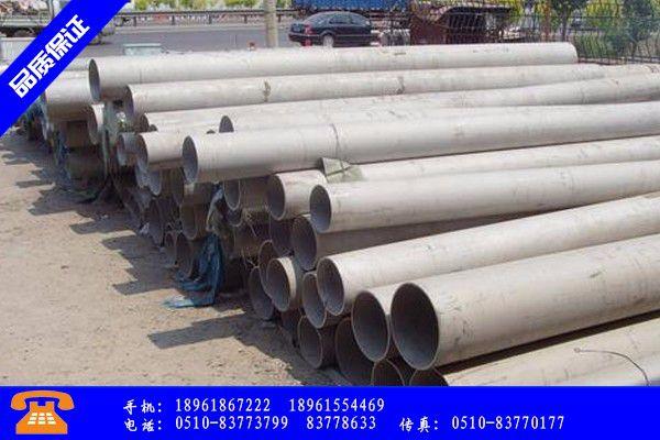 许昌临颍县316不锈钢管发展所需