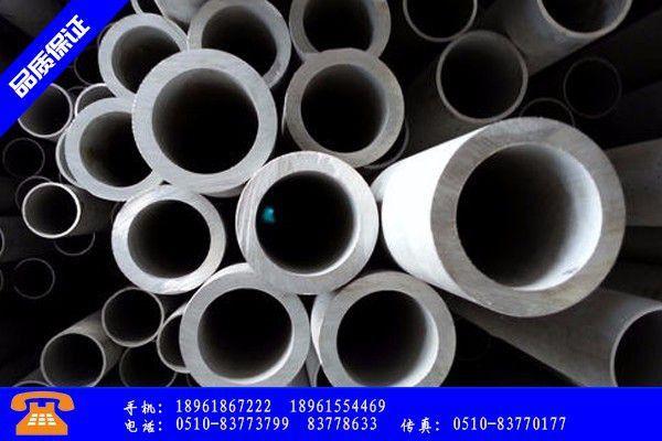 巴音郭楞蒙古316不锈钢管现货价格小幅走低