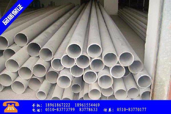 深州市无缝不锈钢管316生产价格跌至成本线