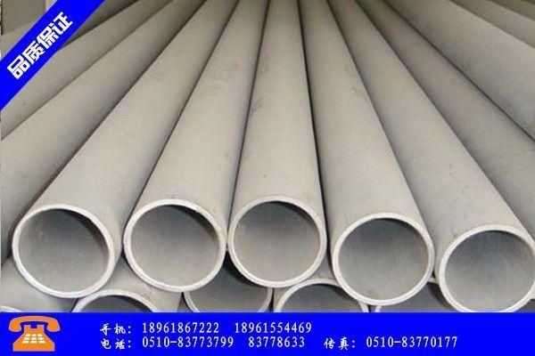 辽阳310s进口不锈钢管进入需求淡季本周价格继续回落