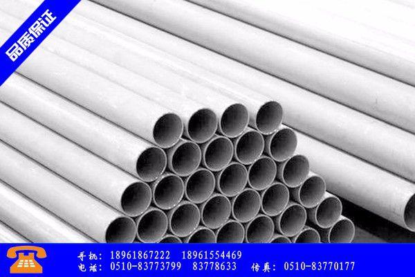 内江隆昌316l不锈钢管市场价格