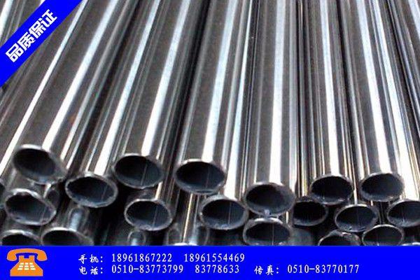 2205不锈钢矩形管