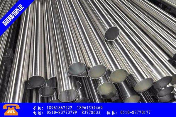 凉山彝族自治州410不锈钢管企业产品|凉山彝族自治州440c不锈钢管