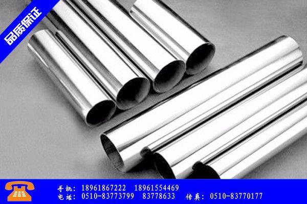 克拉玛依乌尔禾区2205的不锈钢管零售今日新闻 克拉玛依乌尔禾区2205耐高温不锈钢板