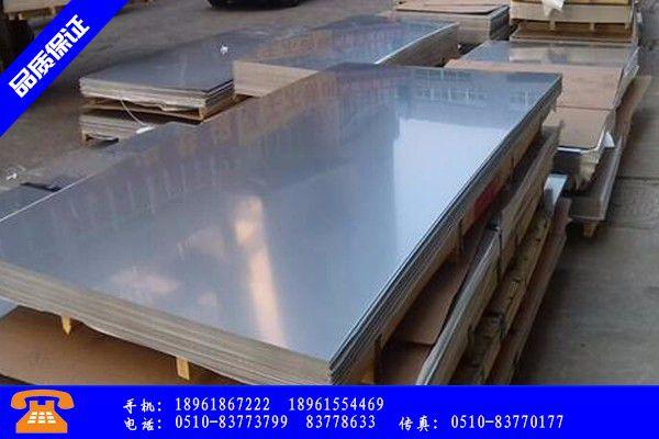 天津津南区2205双相不锈钢板报价保持平稳