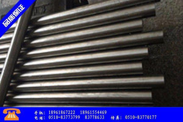 临汾翼城县316l不锈钢棒材发展所需 临汾翼城县316l不锈钢棒材价格