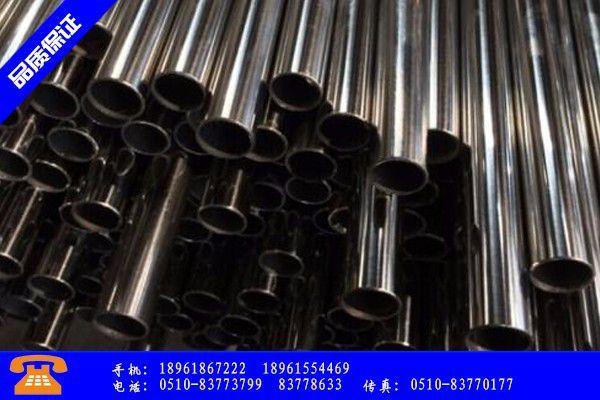 朝阳建平县批发不锈钢装饰管出口订单比较充足