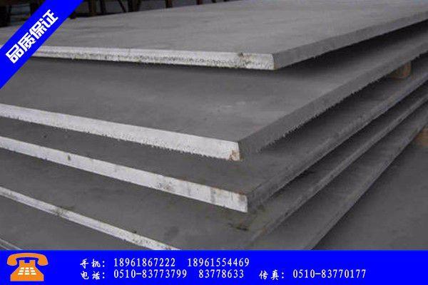 佳木斯市2507不锈钢板卷产品的选择常识