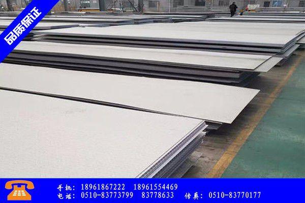 郑州市347h不锈钢板新产品|郑州市4mm316不锈钢板