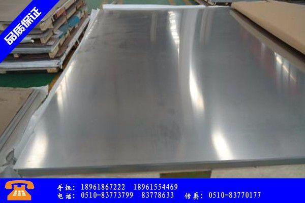 南平建瓯不锈钢板310s电话设计品牌