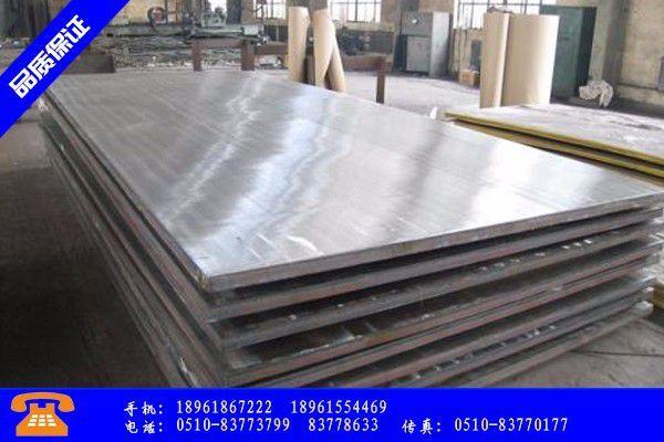 平度市310s不锈钢工业板板价格平稳运行