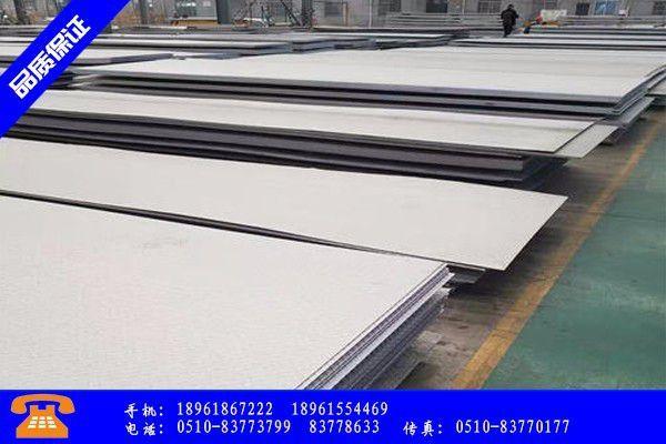 海宁市310s耐热不锈钢板价格稳中有降幅度在3060元吨