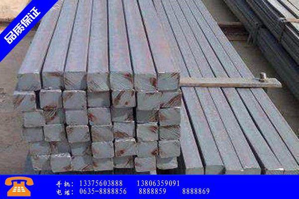 南京建邺区方钢的规格品保