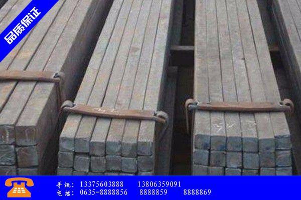 南京浦口区方钢规格型号品牌好吗