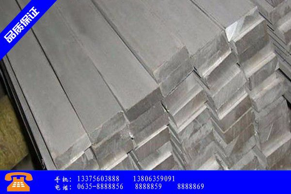 龙岩武平县方钢的规格型号