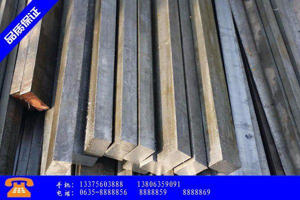 西宁城中区方钢规格效益凸显