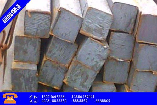 齐齐哈尔市方钢规格表企业产品