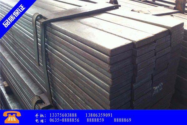 呼和浩特新城区冷拔扁钢批发批发基地