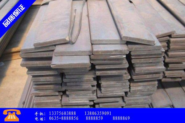 北京西城区销售冷拔扁钢行情走势