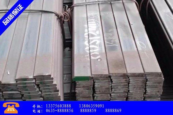 海东互助土族自治县热轧扁钢供应