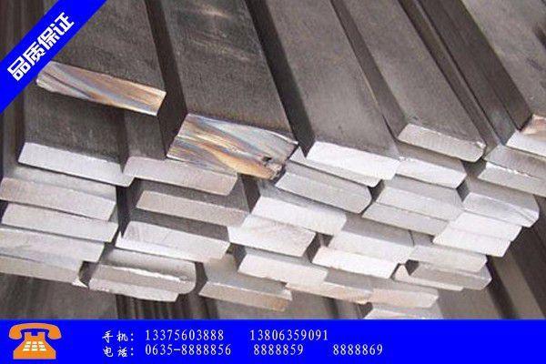 包头市冷拉304不锈钢扁钢行业产能过剩价格崩溃
