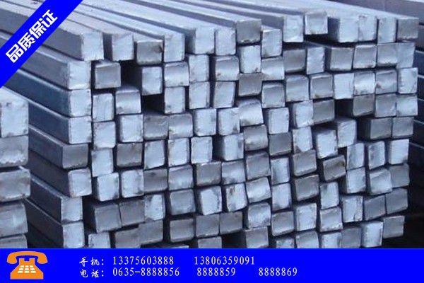 长治沁县方钢规格表高价值