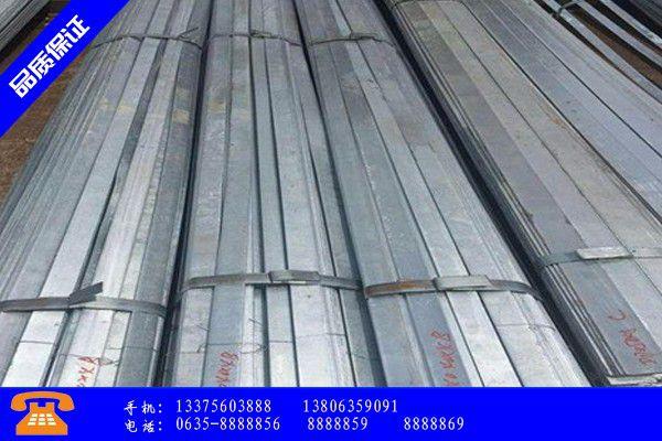 甘南藏族迭部县镀锌扁铁价格源头直供厂家