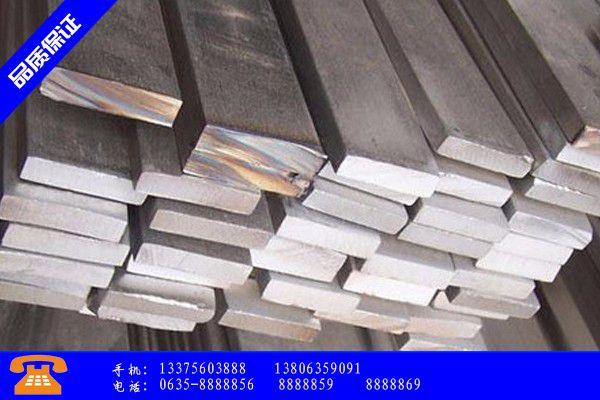 金华磐安县镀锌扁铁多少钱一吨产品的常见用
