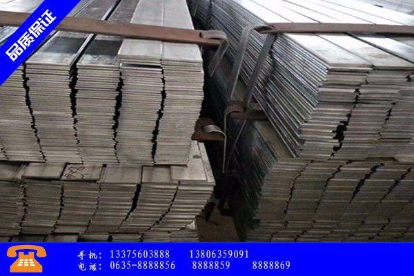 临湘市求购热轧扁钢产品的广泛应用情况