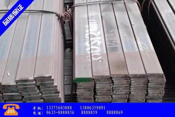 银川镀锌扁铁的型号国内市场价格继续调整各地涨跌不一